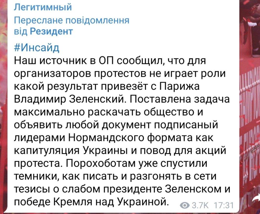 """""""Слава нації!"""", """"Живе Білорусь!"""" - у центрі Мінська на акції протесту порвали портрети Путіна - Цензор.НЕТ 539"""