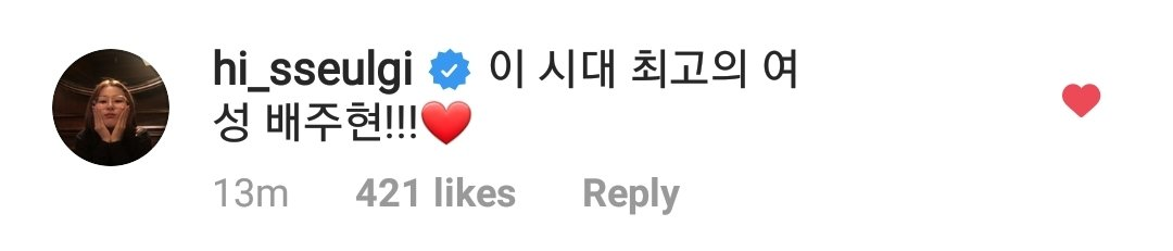 """seulgi commenting on everyone's posts with the cutest captions   """"The best woman of this generation Bae Joohyun!!!""""  """"Yerimie looks like Chopper""""  """"I'm over there """" (referring to the bear on Joy's shirt)  """"The best vocal of this generation Son Seungwan!!!!"""" <br>http://pic.twitter.com/i9OxSsaDLa"""