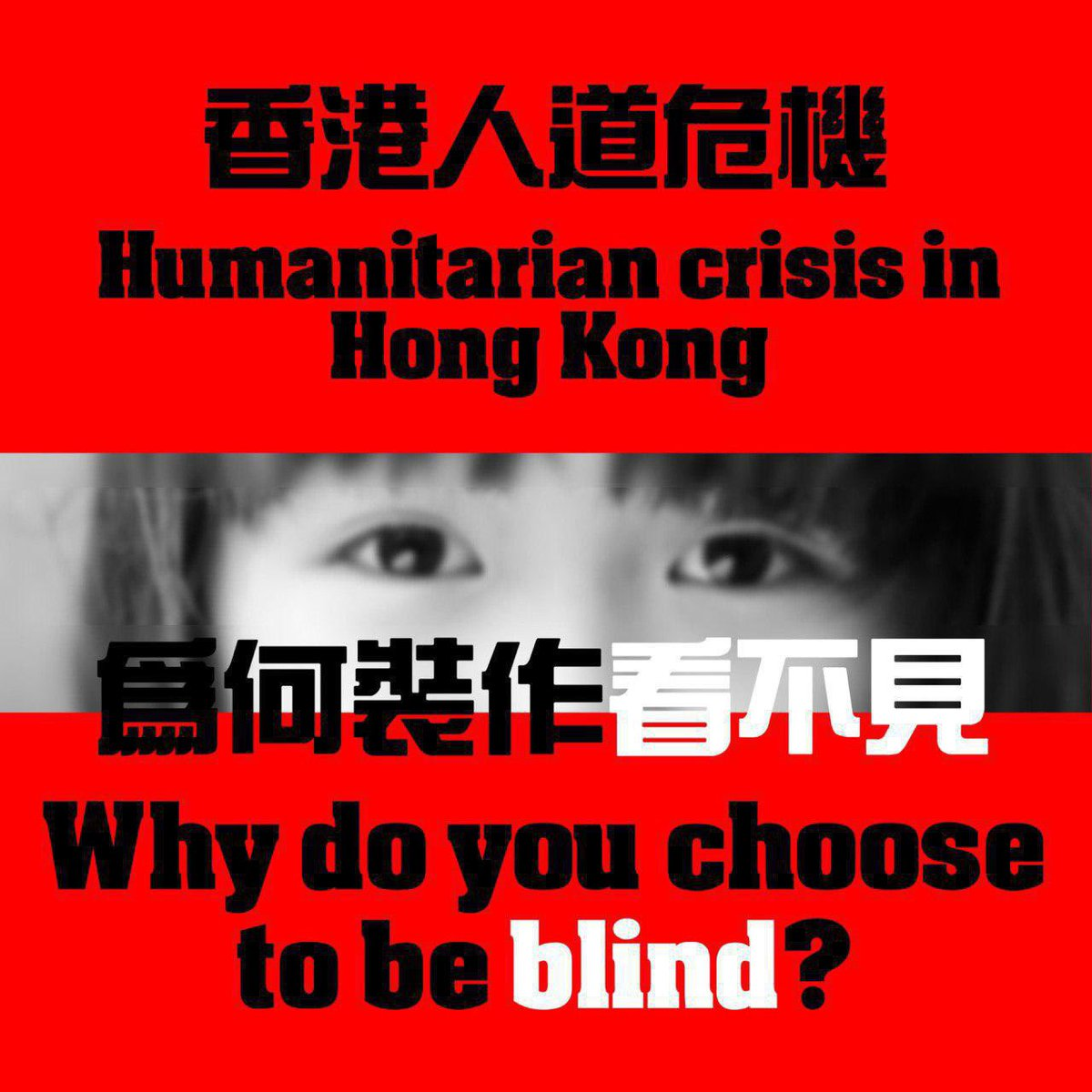 this is her selection #hongkongpolicebrutality #BoycottMulan<br>http://pic.twitter.com/KXfh2IEZbq