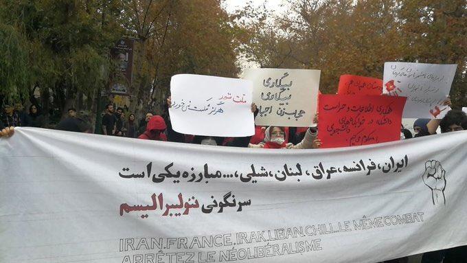 Image result for ایران، فرانسه، عراق، لبنان، شیلی … مبارزه یکی است: سرنگونی نئولیبرالیسم.