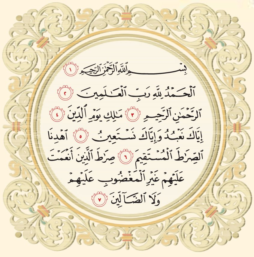 #تعليم_القرآن_لذوي_الإعاقة صفحة من القرآن كفيلة بأن تبعدك عن هجره
