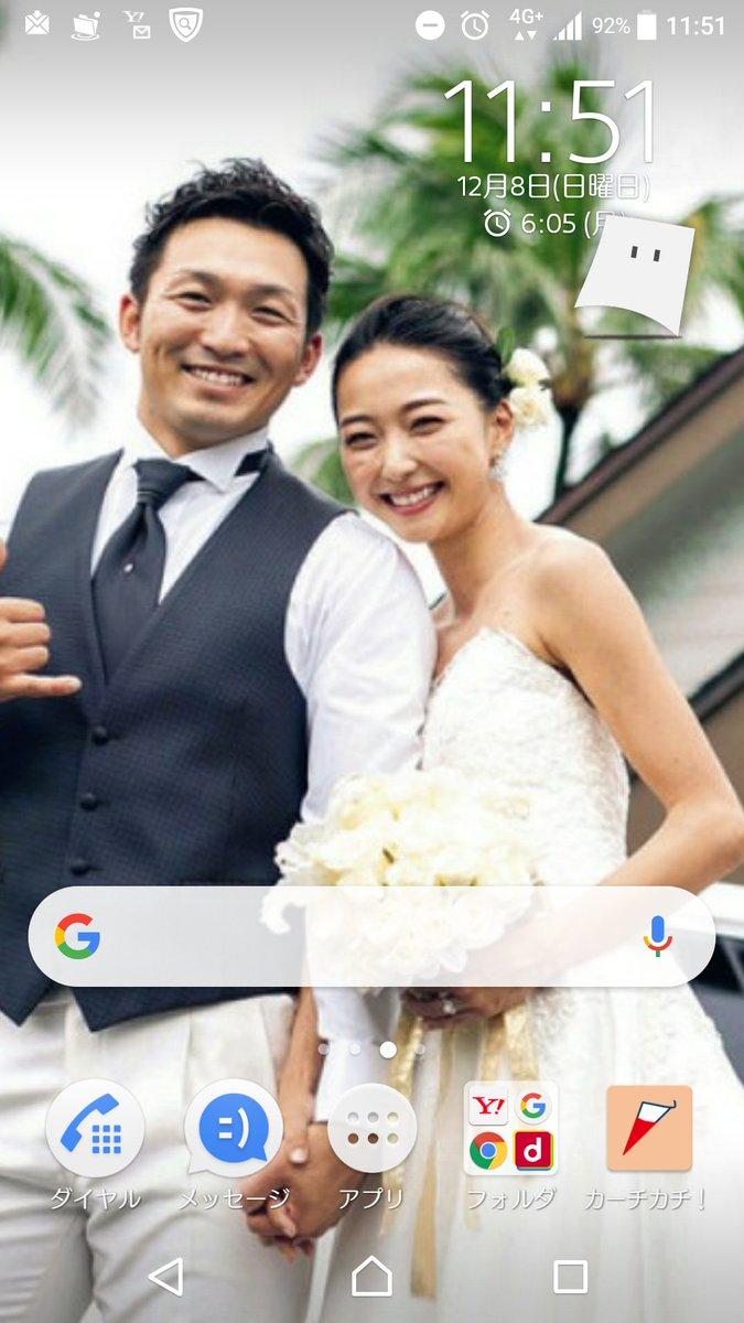 結婚 鈴木 誠也