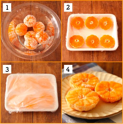 ラクラク作れる冷凍みかんのレシピ!!!2.5時間の冷凍でおいしくなります