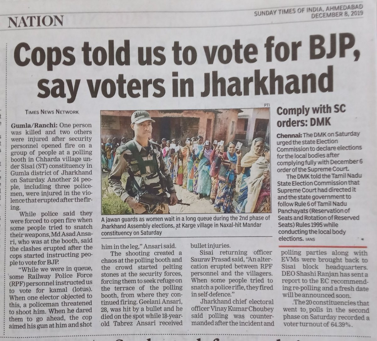 """""""While in queue, the RPF personnel instructed us to vote for Kamal (Lotus). One elector objected. The policeman threatened to shoot him, when he dared them to shoot, the cop shot him in the leg""""  Time for #BjpMuktBharat #ReclaimIndia from goons & criminals  #गठबंधन_संग_झारखंड"""