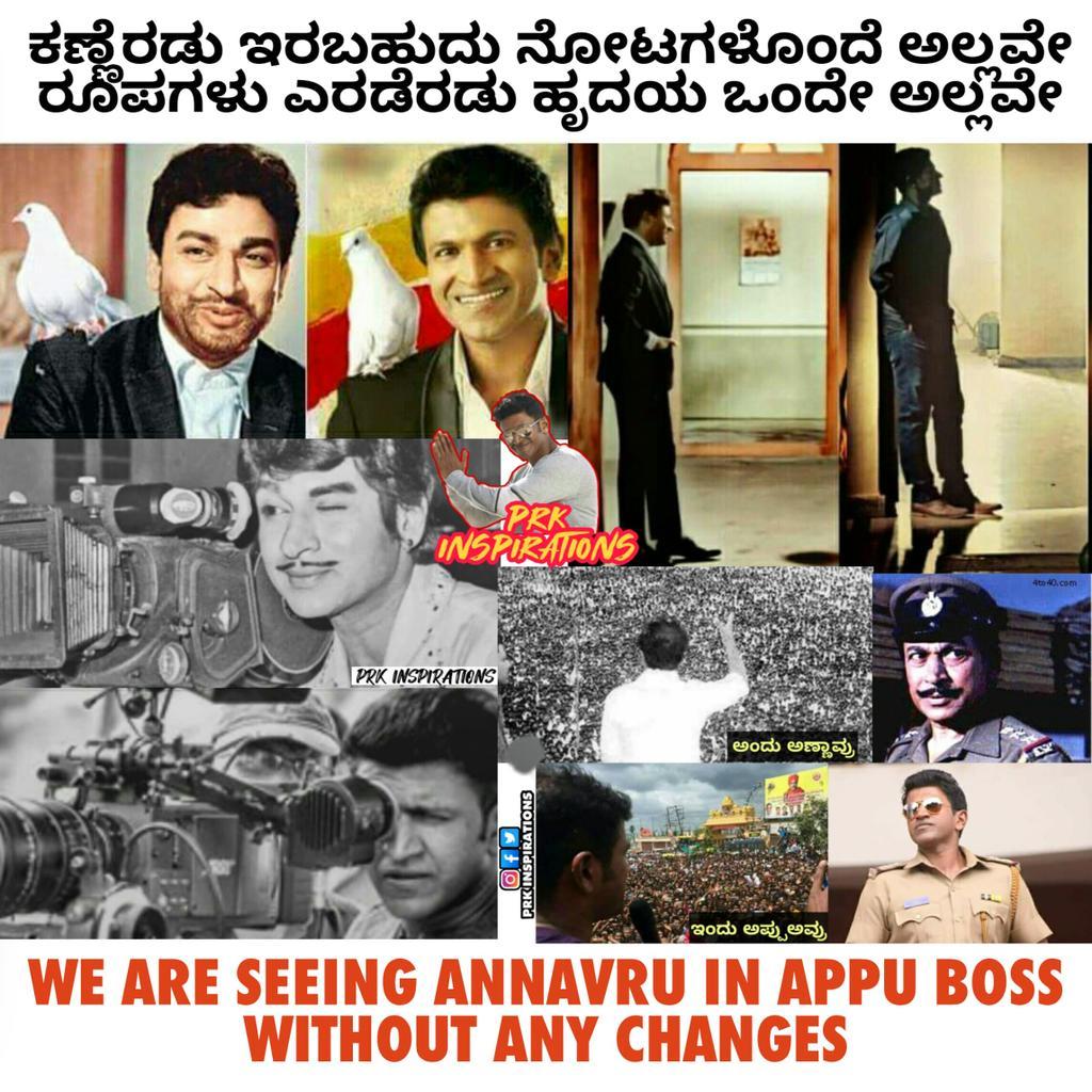 We are Seeing Annavru In Appu Boss 🙏❤ #Puneethrajkumar #Drrajkumar