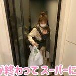 「辻チャンネル」YouTube・夜のルーティーン動画!しっかりママしてる辻ちゃんが見れます。