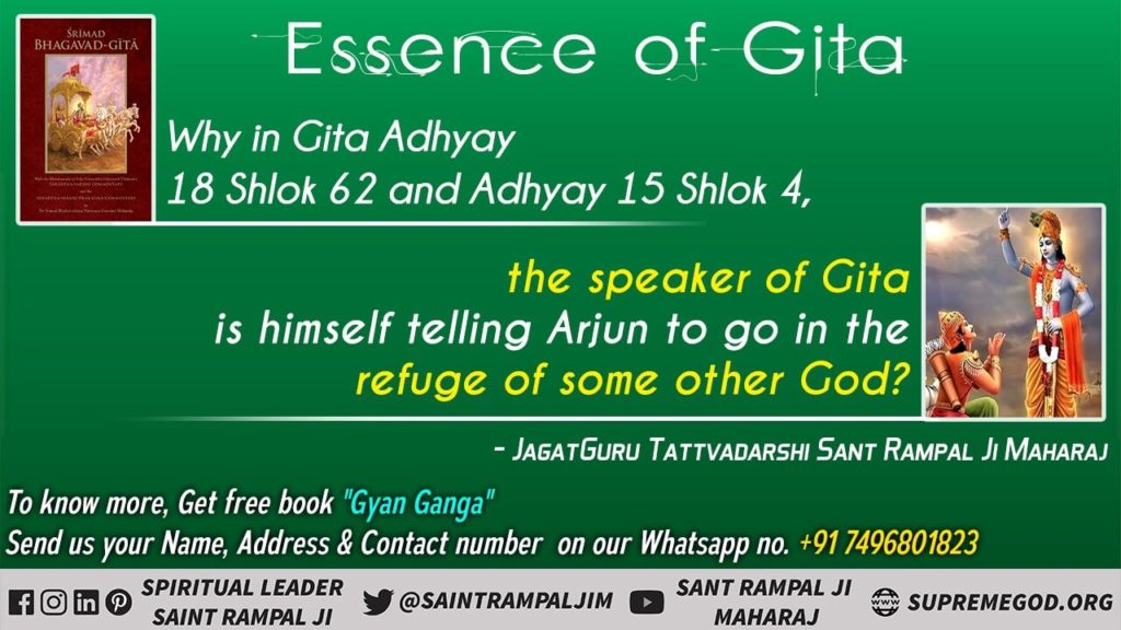 #Secrets_Of_BhagavadGita It is also clear in Gita chapter 3 verses 14 to 15 that Brahma originated from the ultimate good man. For more information, see Sadhana TV 7:30 p.m. Saint rampal ji maharaj