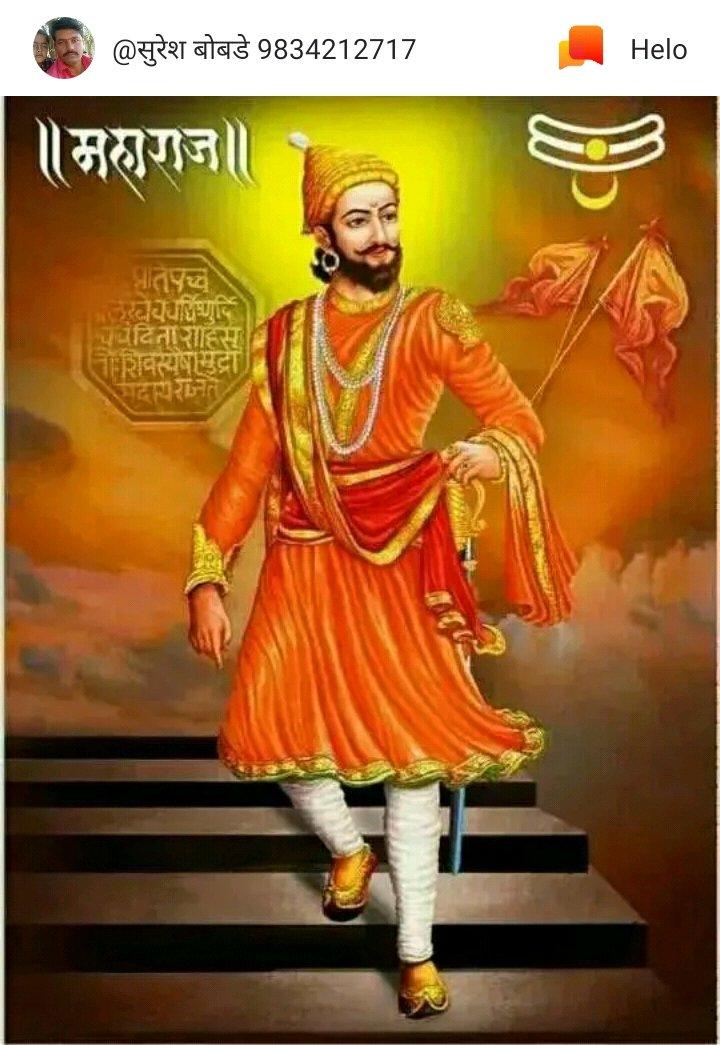 King. Shivajiraje pic.twitter.com/KQapGnJVry