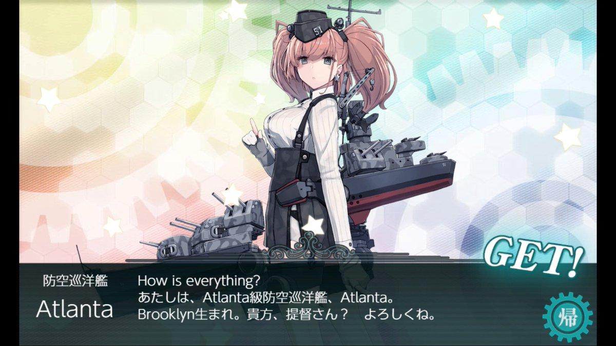 E6 艦 これ 艦これ攻略wiki