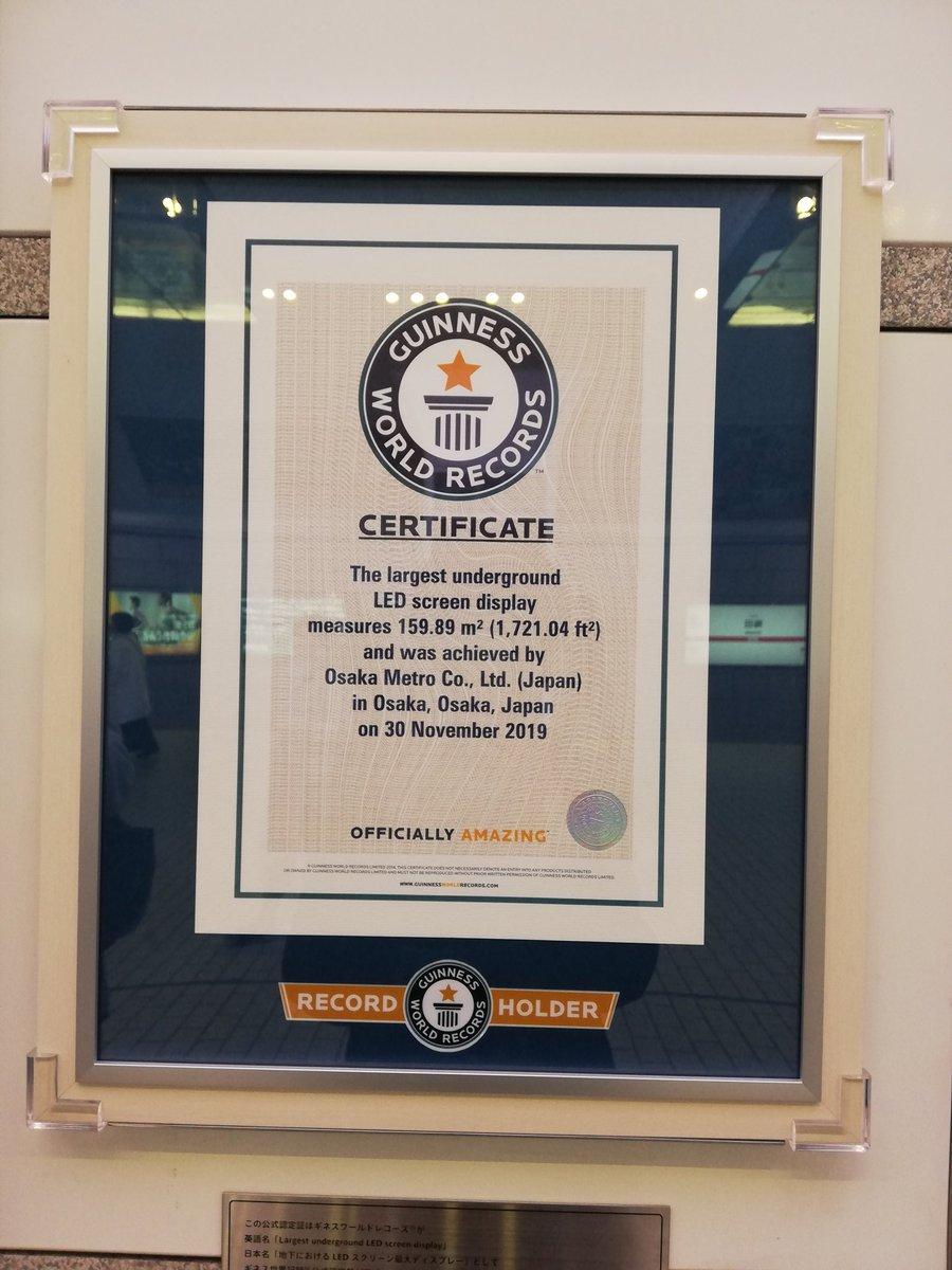 本当にデカいなぁ〜 広告がずっとPanasonic・・・ #大阪地下鉄  #御堂筋線  #ディスプレイ  #梅田駅  #ギネス世界記録