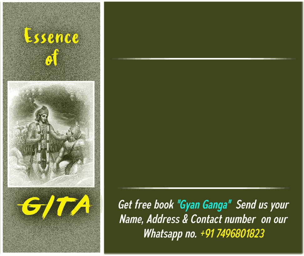 People are always curious to know about who & where is god What is birth cycles of all lives the brief summary and #Secrets_Of_BhagavadGita given in the book gita tera gyan smrat and book gyan ganga.