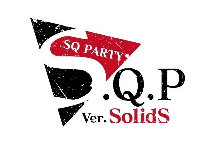 「S.Q.P Ver.SolidS」@東京国際フォーラム振り付け、キャスト演出させて頂きました☆最高に激しくソリ上がりました!梅原さん揃っての4人でのSolidSとてもエモかったです。携われて幸せでした。最高でした!!!頼もしいダンサーの皆んな、ありがとう!#そりぱ#SolidS