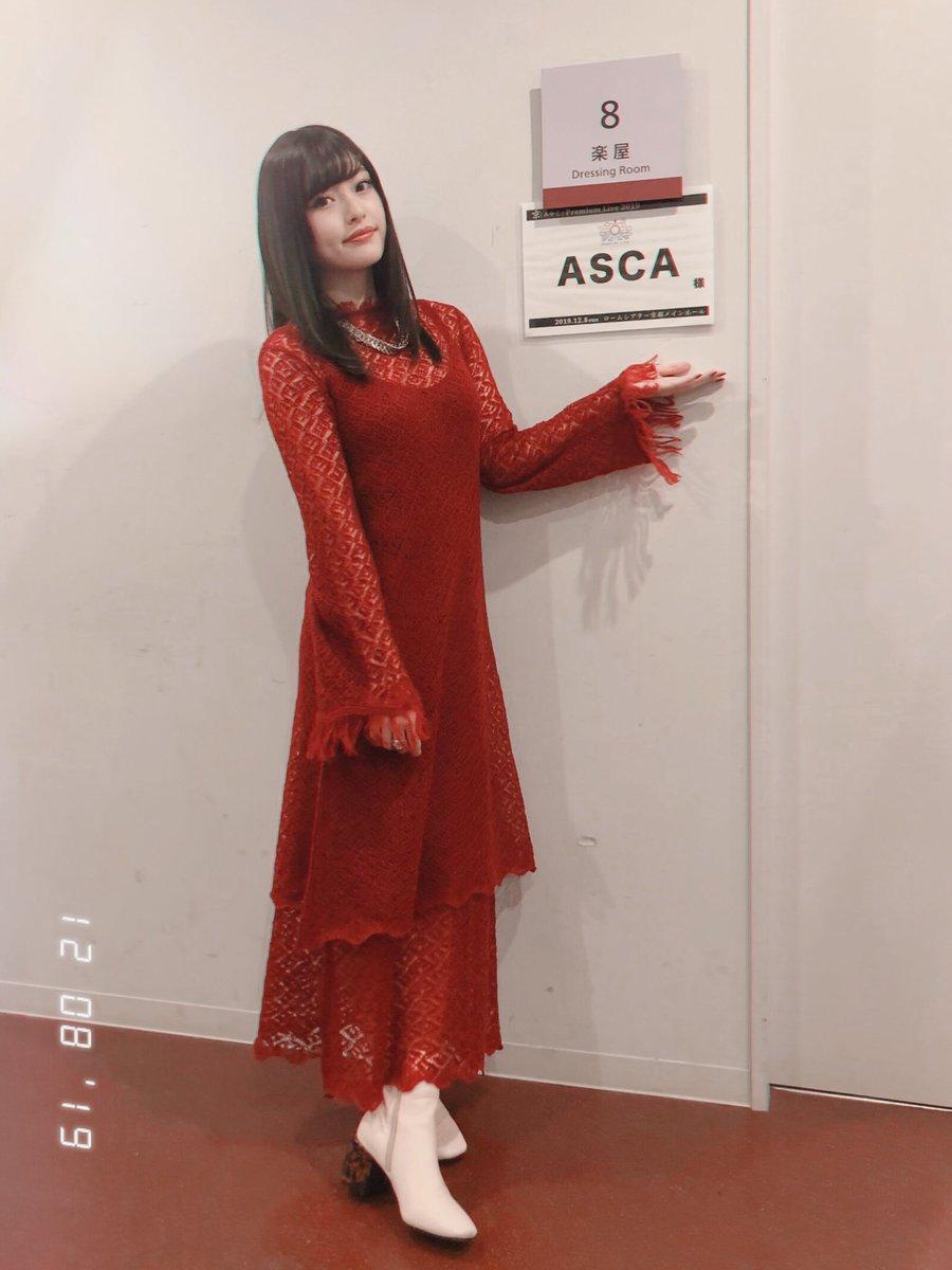 『京Premium Live 2019』Day2ありがとうございました。今年も京都の皆様の温かさに触れました(ت)最高のイベント、最高な皆さんの前で歌を届けさせて頂けたことが本当に嬉しく、光栄でした。そして、来年の開催もおめでとうございます。また出演させて頂けるよう頑張ります! ASCA#京PL2019