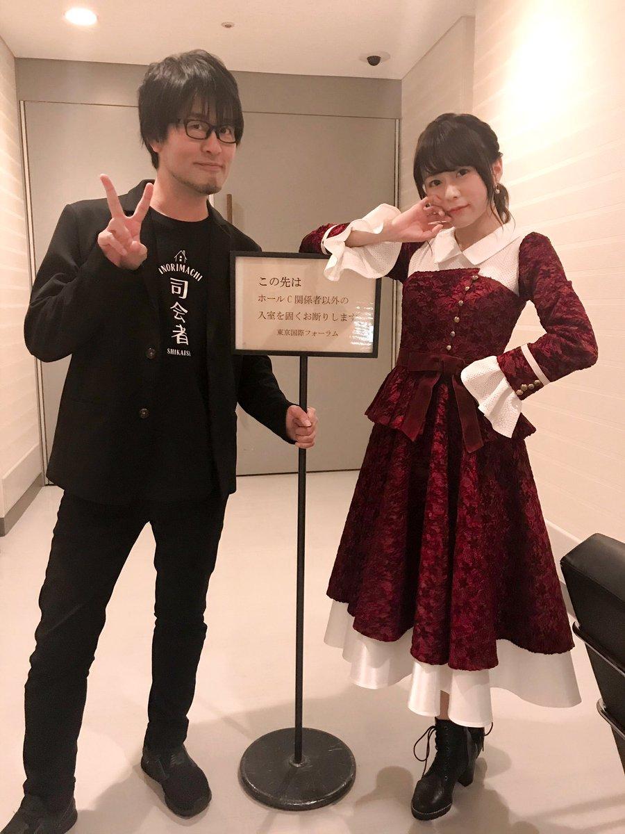 いのりまち町民集会2019東京公演ありがとうございました!これにて無事全ての町民集会が終わりましたっ!ネタバレ配慮ありがとう!くらりちゃん&ココロソマリをどうぞよろしくお願いします!そ!し!て!ツアー2020開催決定!みんな遊びにきてね!まってるよ〜!🌈わっしーさんお世話になりましたー!