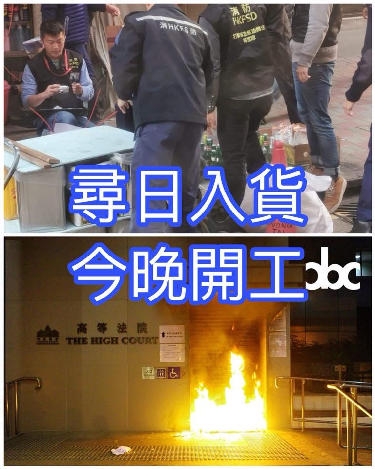 good job for undercover cops  #HKPoliceTerrorists  #HKPoliceTerrorism  #HKPolice  #HKProtests  #HKPoliceState  #HKPoliceBrutality  #chinazi<br>http://pic.twitter.com/DMg1El3IQ1