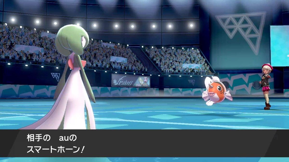 #ポケモン剣盾 #NintendoSwitch #ネストボール級スマホ三大キャリアに勧誘受けて草
