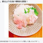 田中みな実さんの太りにくい体を作る食事法の極意が知れます、コレは必見!