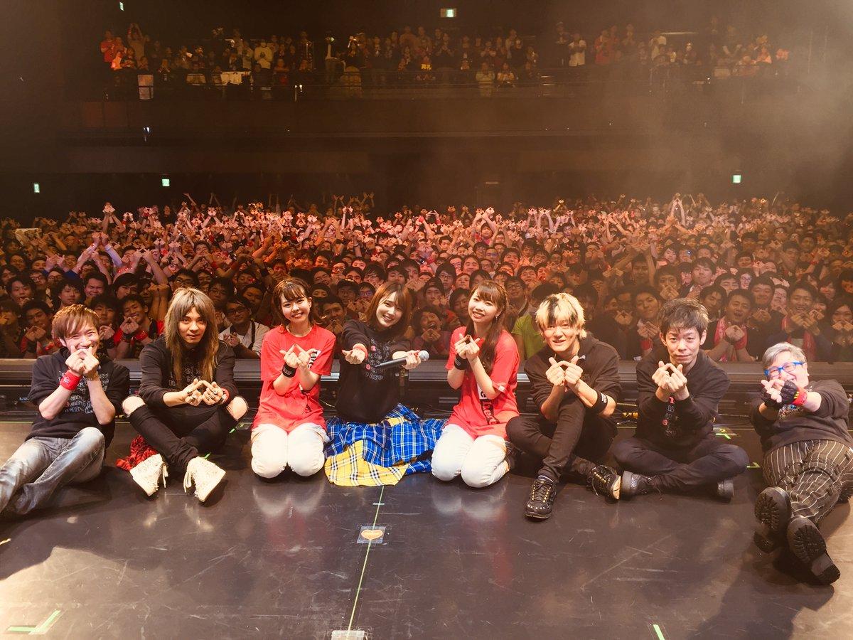 本日のZepp Tokyoにお越し頂いた皆様、ありがとうございました!!4公演目の東京は、さらに絆の深まった一体感のある会場になりました☀️福岡公演の際の大事な仲間たちとの一枚📷✨引き続き、宜しくお願いいたします♪#まあやらいぶ