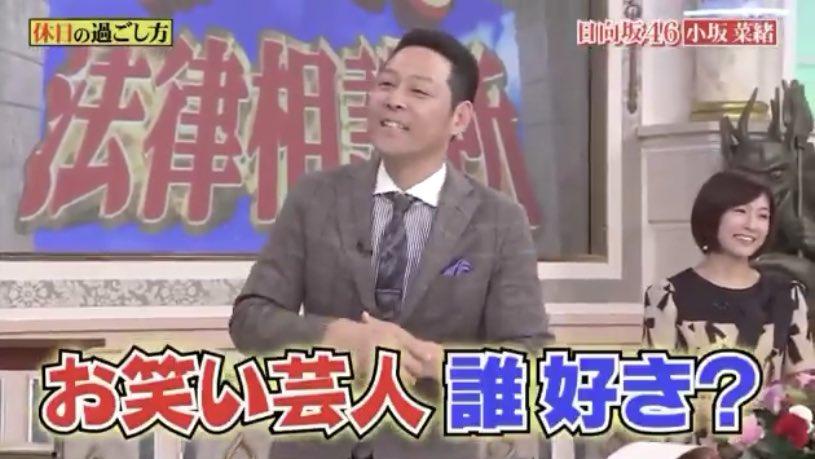 小坂 菜緒 行列