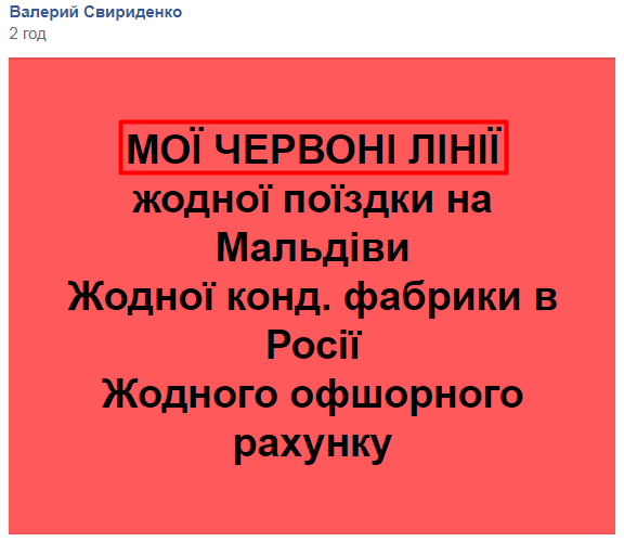 ДБР незаконно використовує для обшуків постанови Печерського суду, - адвокат Порошенка Головань - Цензор.НЕТ 6827