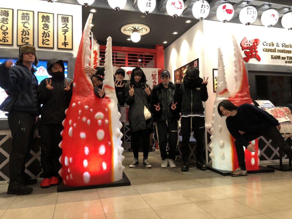 ただいまー東京。蟹三昧してきました。こんな贅沢なかなかできないってくらい蟹を食べました🦀美味しかったーありがとう北海道!またいきたい!
