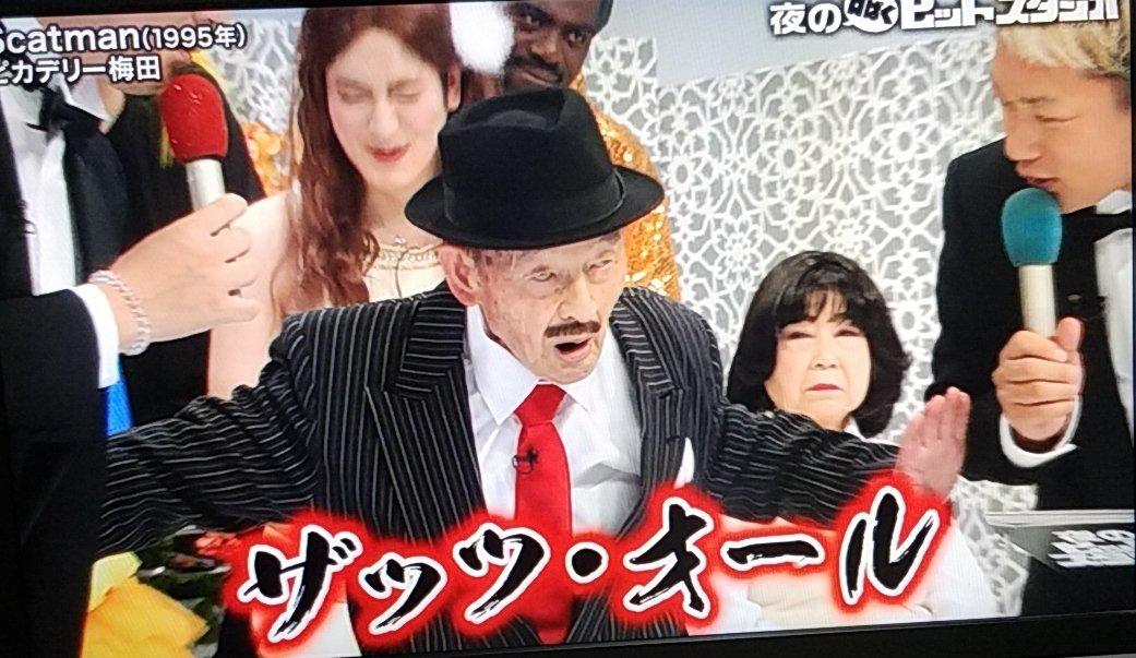 ピカデリー梅田