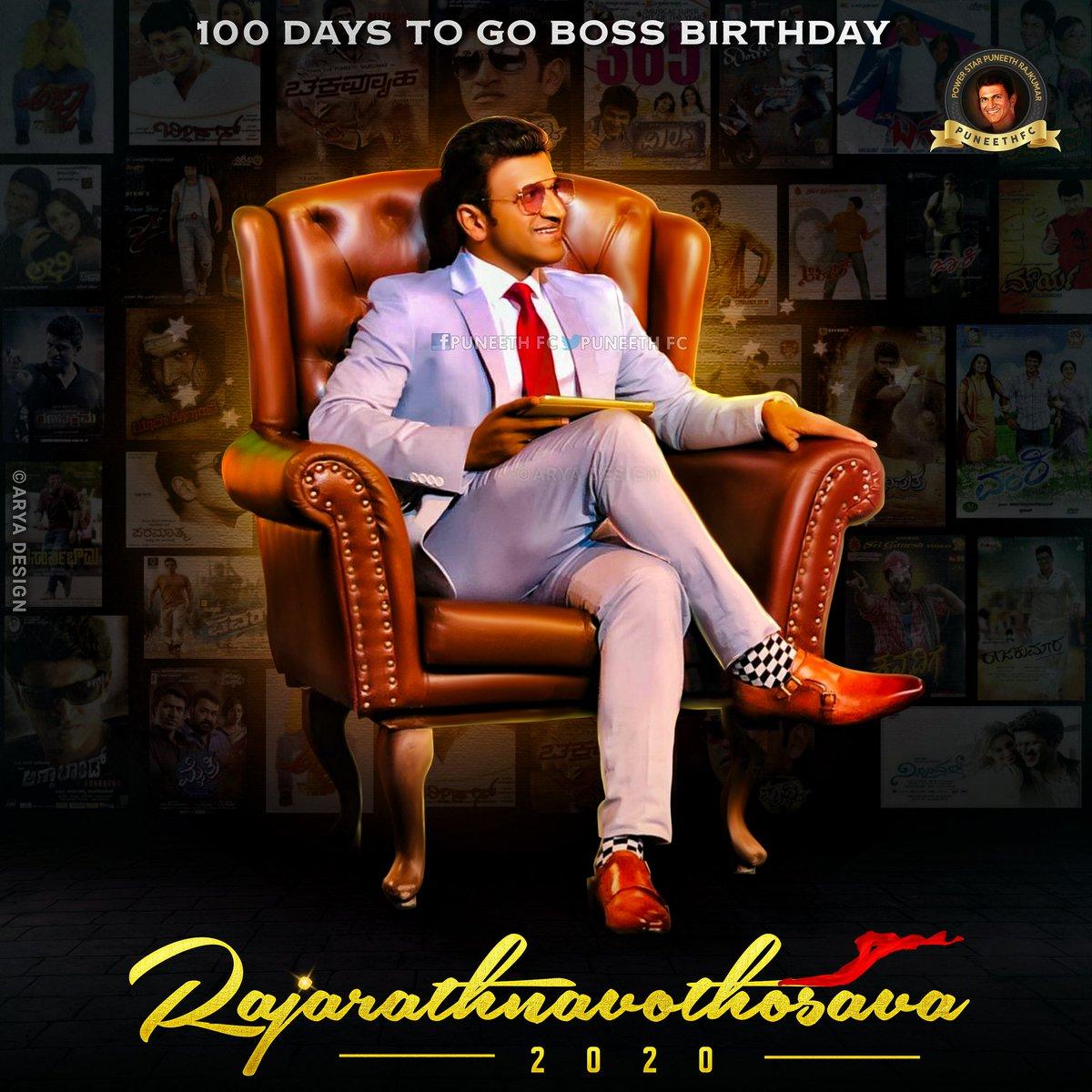 A Powerpacked Common DP For All Powerful Fans For PowerStar's 100 Days To Go Birthday ❤️ Change Yours Now 🤗  #TheRajkumars #100DaysToGoAppuBossBirthday #Rajarathnavothosava2020 #ರಾಜರತ್ನೋತ್ಸವ2020 #Appu #PowerStar #PuneethRajkumar #PuneethFC