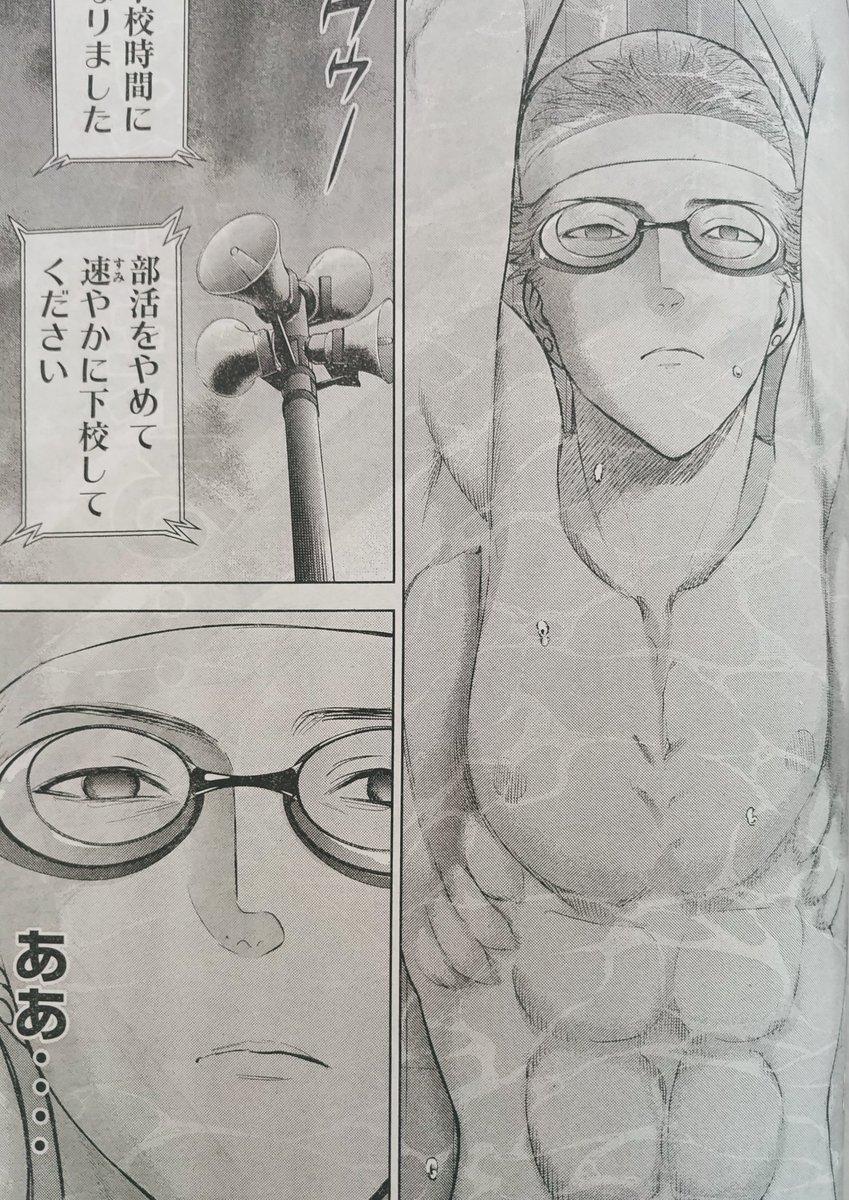 ネタバレ ファニ サタ ノ