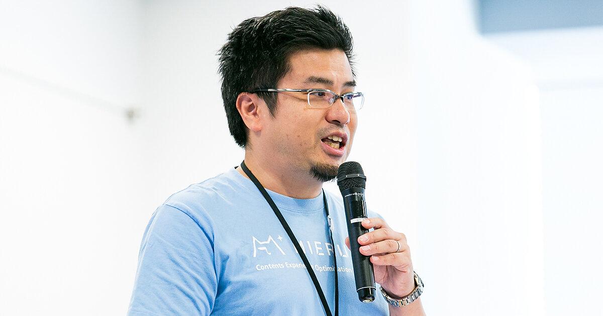 コンテンツマーケティングでCVR125%「優れたユーザー体験」を組み込んだSEO施策とは   【レポート】デジタルマーケターズサミット2019 in 大阪