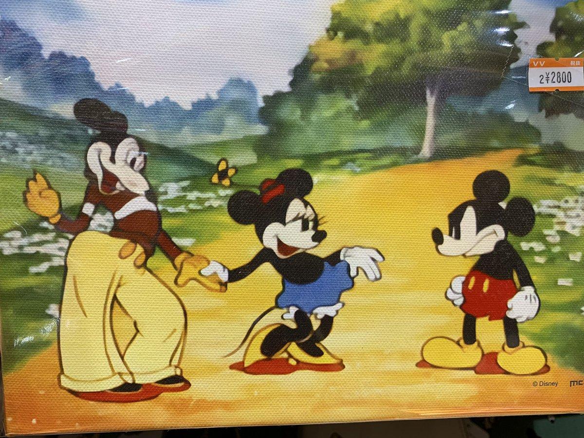 マウス モーティマー