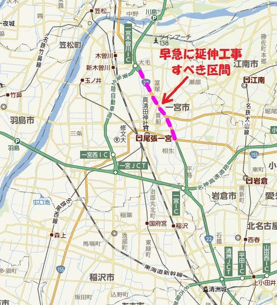 「名古屋高速一宮線 延伸」の画像検索結果