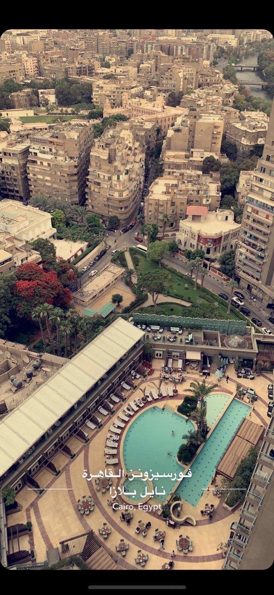 صباحيات #القاهرة 😍#القاهرة_مع_ابو_لين🇪🇬