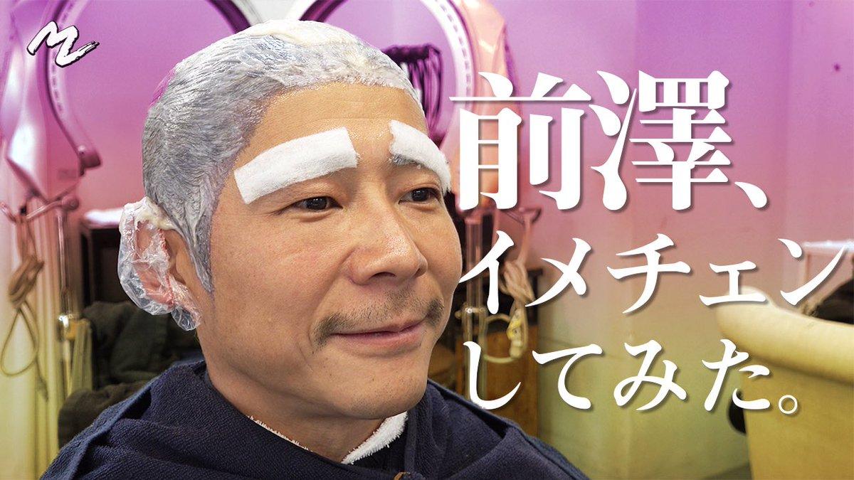 Twitter 前澤 社長 前澤氏Twitter休止で株価上昇!「なんだかんだで凄い人だわ」 (2019年2月7日)