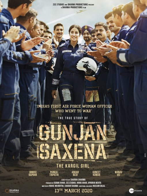 Gunjan Saxena: The Kargil Girl to release directly on Netflix   IMAGES, GIF, ANIMATED GIF, WALLPAPER, STICKER FOR WHATSAPP & FACEBOOK