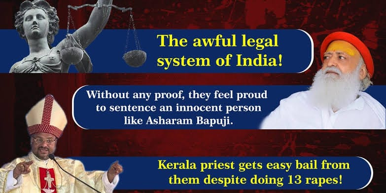 At the time of Diwali, Judiciary banned use of crackers, water usage at the time of Holy, but when Goats are butchered on Bakrid, judiciary opts out on the ground that it is the religious matter of Muslims. Why?  #BiasedJudicialSystem<br>http://pic.twitter.com/T08u83BsQY