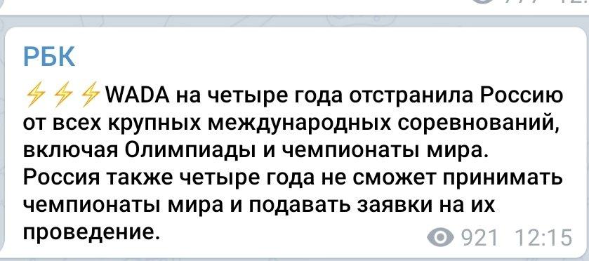 Сурков, Ушаков, Міллер і Новак входять до російської делегації для участі в переговорах у Парижі, - росЗМІ - Цензор.НЕТ 3456
