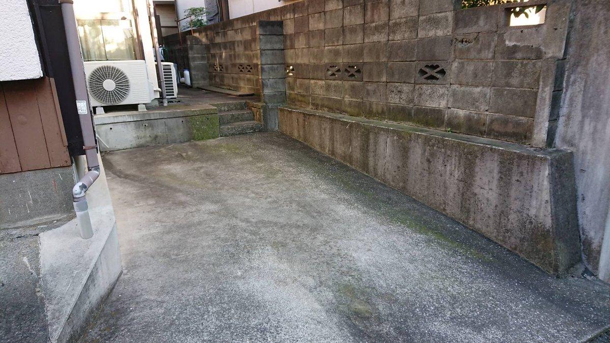 汚部屋 掃除 京都