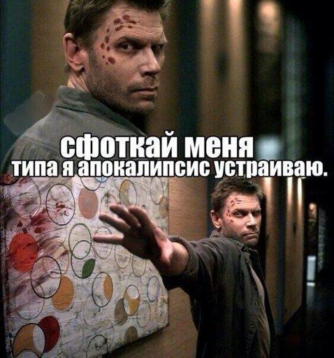 течение демотиваторы с люцифером клипах российских