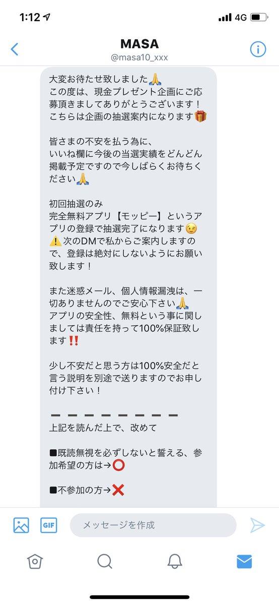 pic.twitter.com/leWzzXOXT2