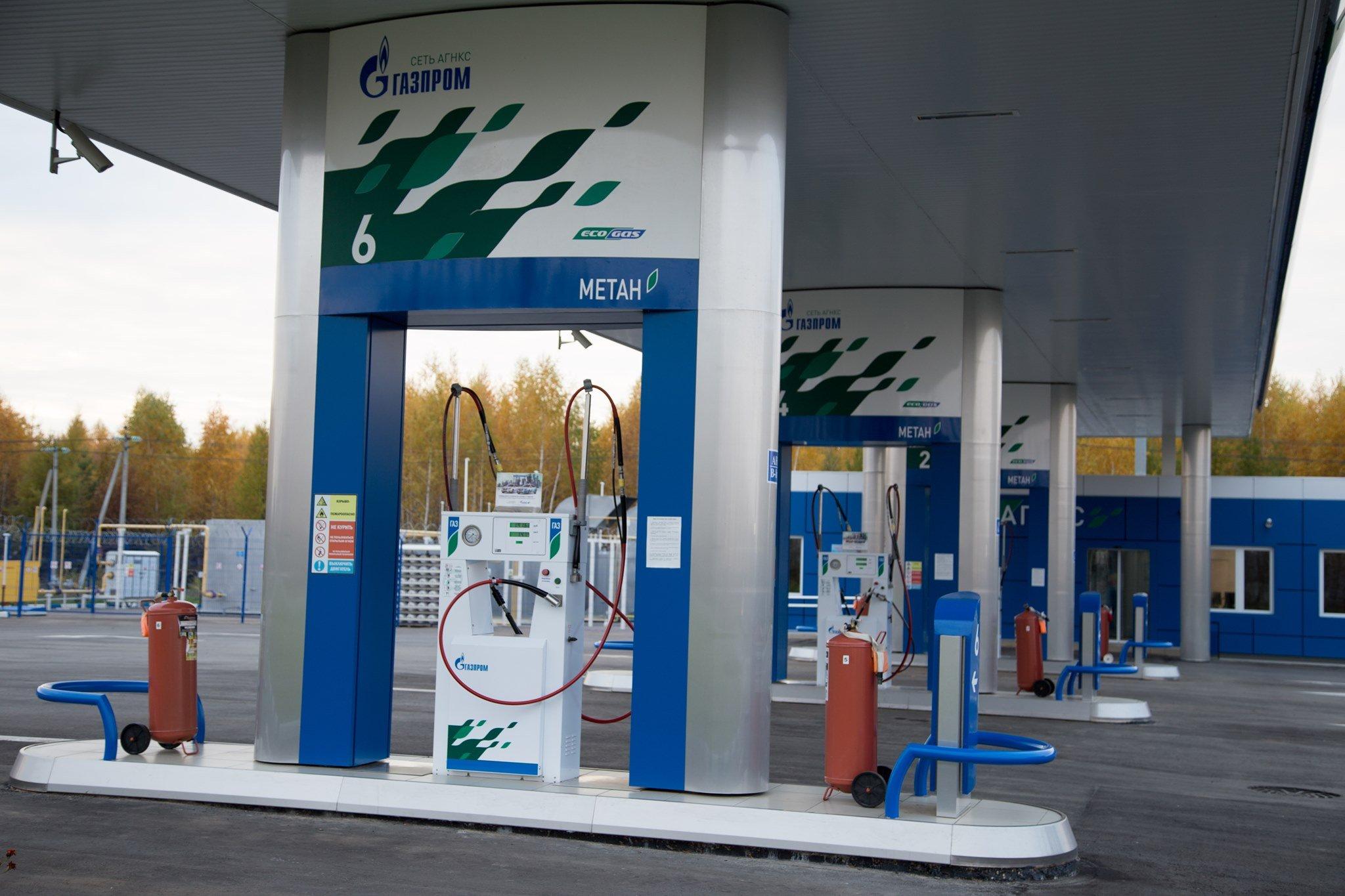 газомоторное топливо газпром картинки стали более прагматично