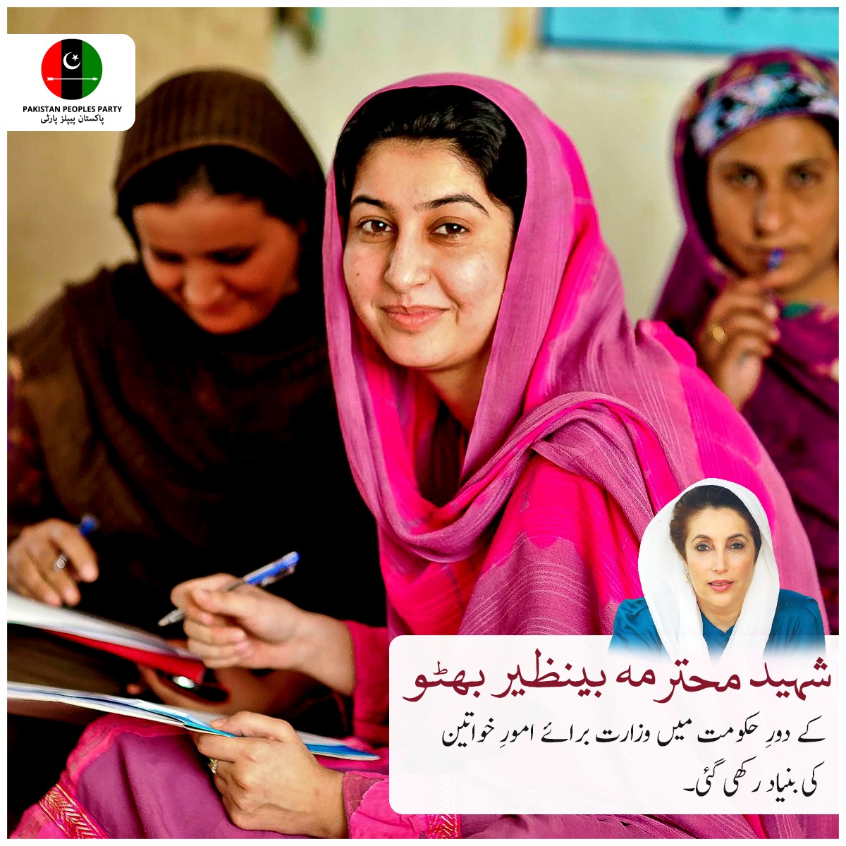 Shaheed Muhtarma Benazir Bhutto is the only pioneer of Women Ministry.. World will Remember You SMBB #ChaloPindiChalo<br>http://pic.twitter.com/0d3q84UJhf