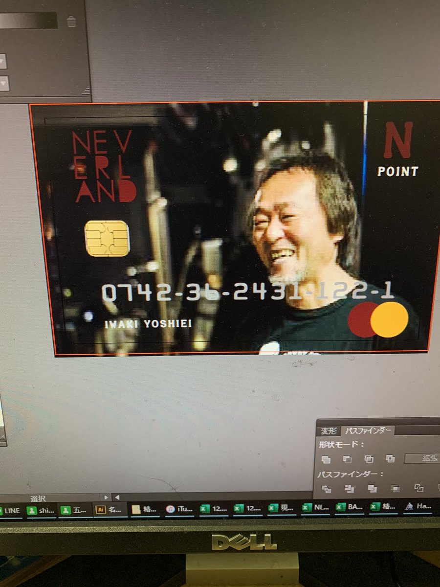 店長が誰なのかよく聞かれるので、店長デザインのクレジットカード作りました。