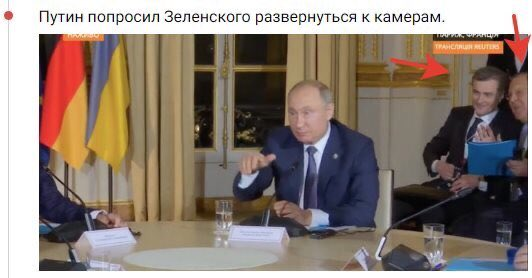 """Настроение довольно рабочее, - замглавы ОП Тимошенко анонсировал, что встреча """"нормандской четверки"""" затянется - Цензор.НЕТ 8390"""