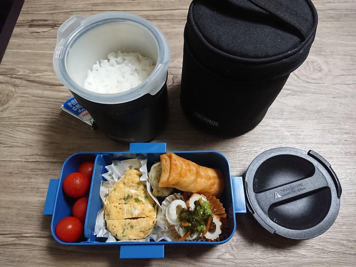 が 弁当 ご飯 箱 炊ける 【14分で炊きたてご飯!】小型軽量で大ヒット。お弁当箱型炊飯器は男の必携アイテム!?