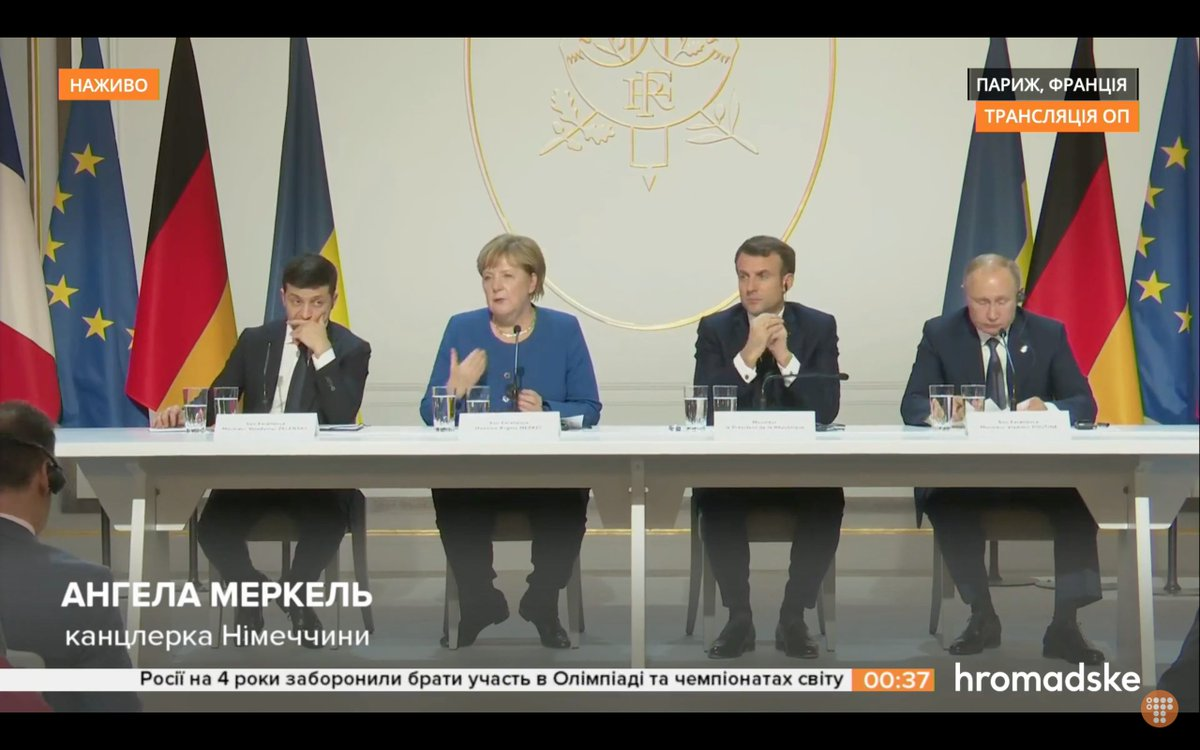 What Zelensky, Putin, Merkel, Macron agreed on in peace talks today: -Recommitment to ceasefire up and down front line -3 new disengagement areas (troop withdrawals) -Opening new civilian crossing points -Prisoner swap -More de-mining Lots of work yet to do to end the war.