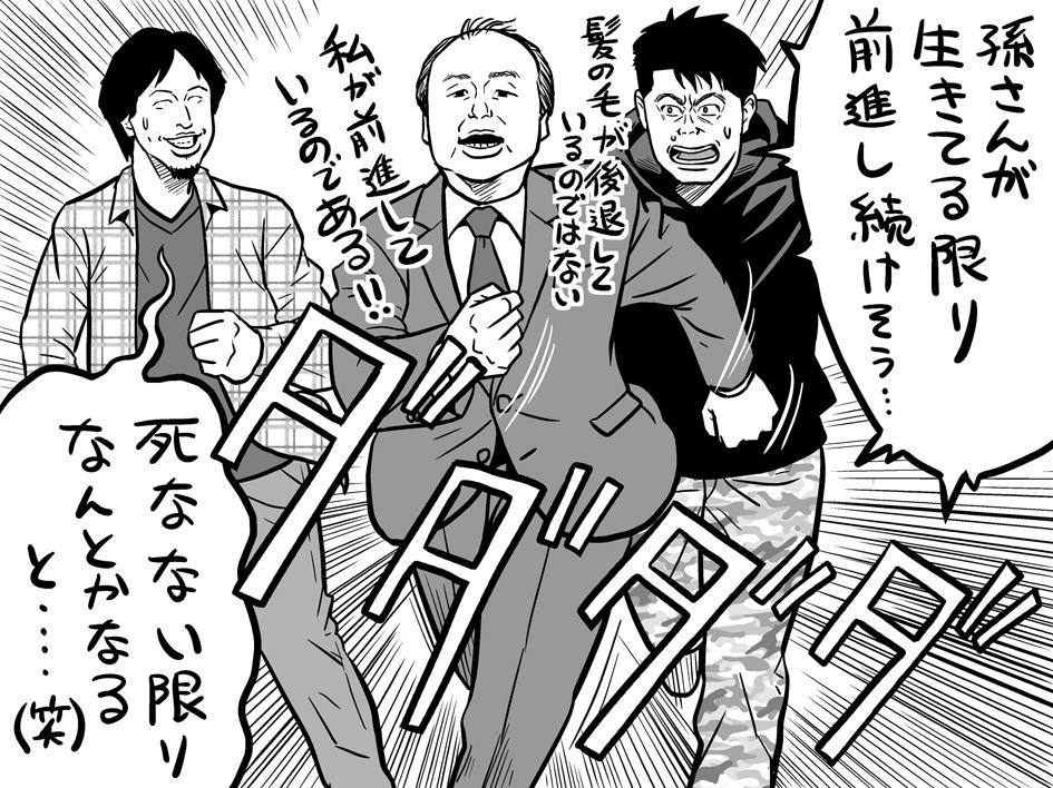 週刊プレイボーイ連載中の堀江さん@takapon_jpとひろゆきさん@hiroyuki_niの対談「 帰ってきた!なんかヘンだよね」vol312は「ヤフーとLINEの経営統合。その狙いと勝利の可能性は?」です。よろしくお願いいたします。 #なんかヘンだよね