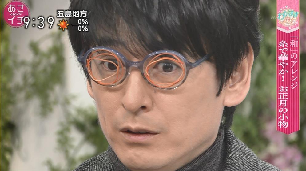 わがままホビーコーナー。大吉先生「仮想通貨感あるんですよ」…??このおもしろメガネでもかっこいいってどういうこと? #あさイチ