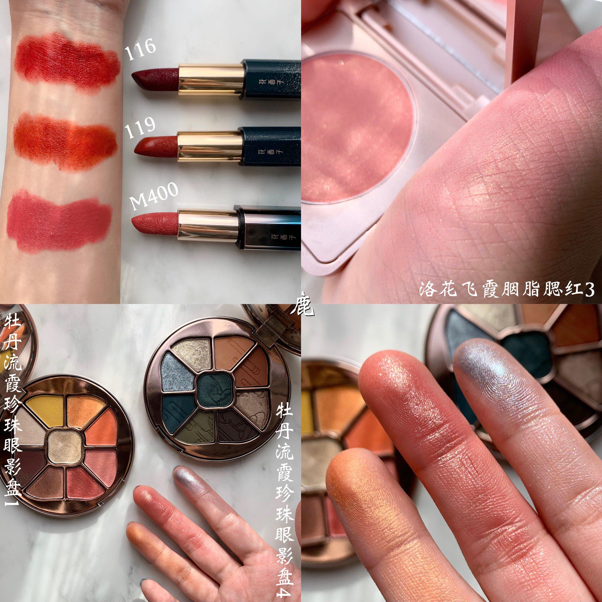 全世界のコスメ好きに教えたい!中国コスメ「花西子」は女子力爆上がりの自然派化粧品!