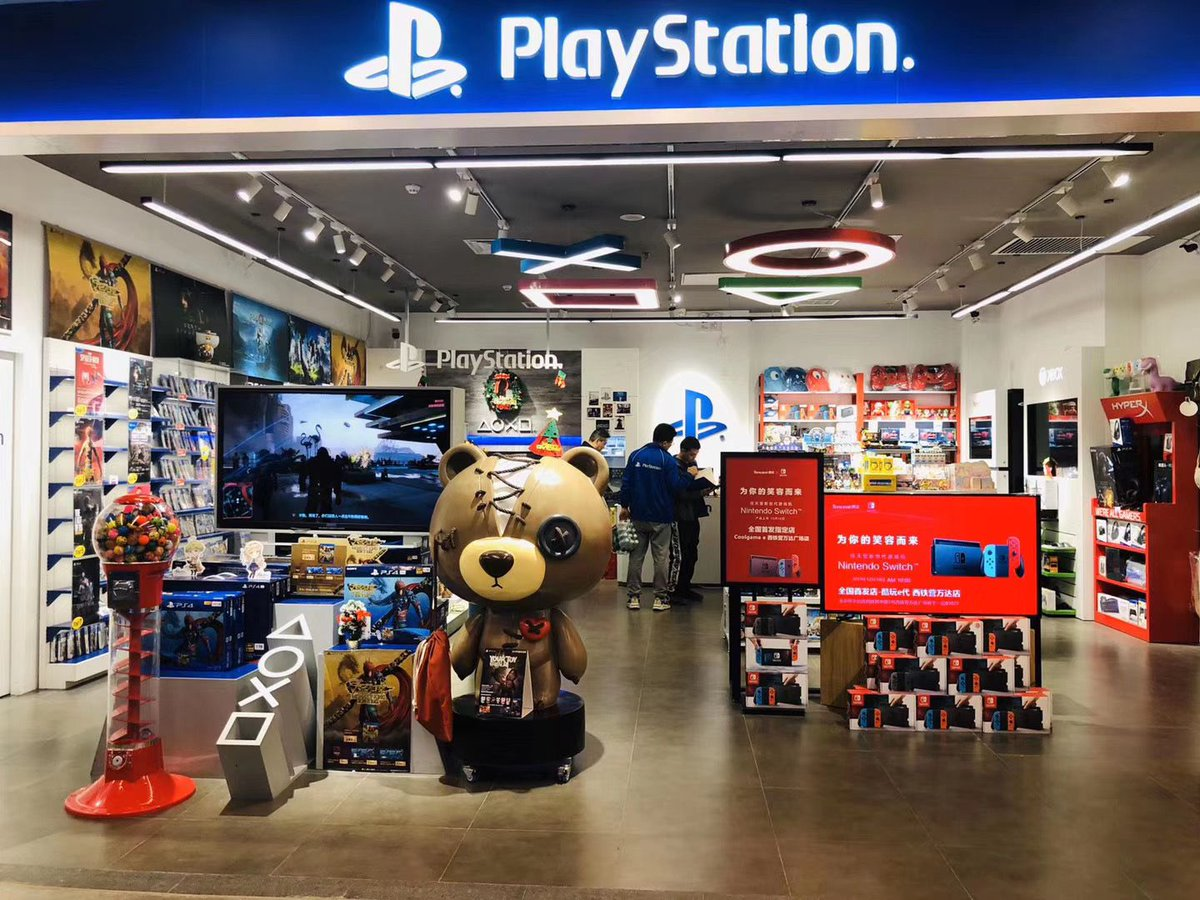 Play Station Store in China