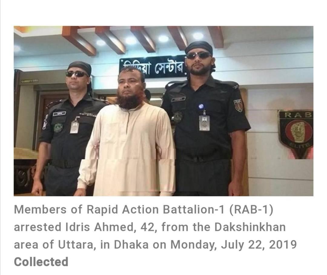 Imam arrested for raping multiple women, girls  #pervert #religion #crime